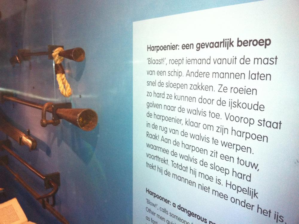 dia-03-scheepvaartmuseum